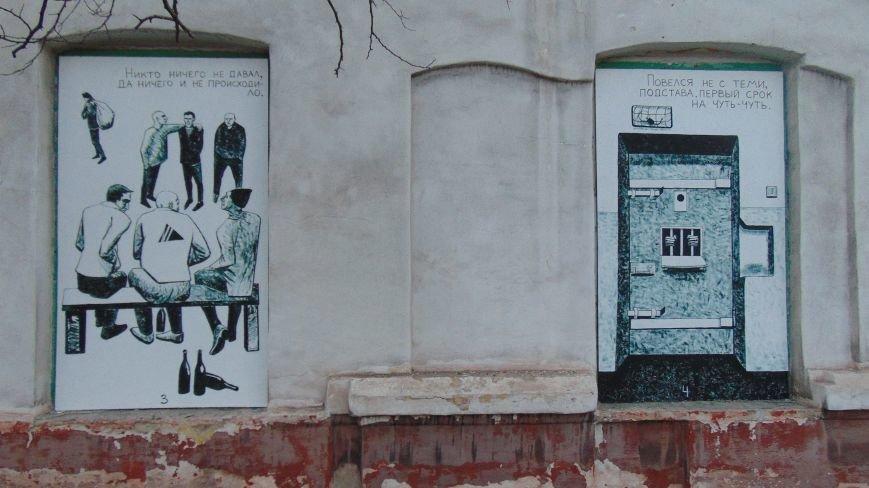 Гамлет рассказал житие Петра в городе М (ФОТО) (фото) - фото 1