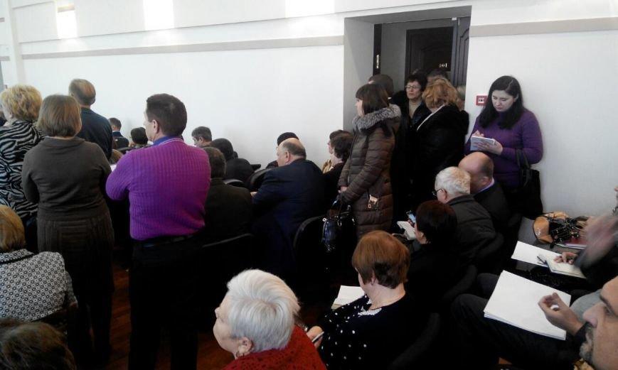 В Краматорске желающие узнать о децентрализации не поместились в сессионный зал (фото) - фото 1