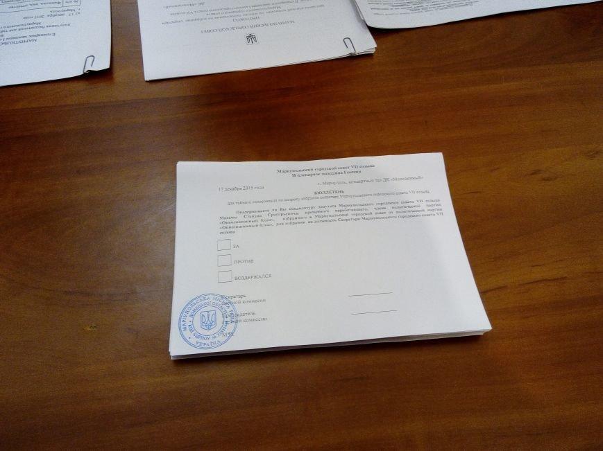 В Мариуполе прошла сессия городского совета. Тайно выбрали секретаря и проголосовали за заместителей (ДОПОЛНЕНО+ФОТО), фото-7