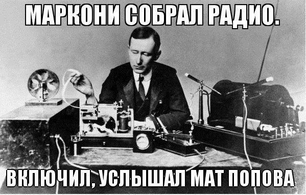 Ко дню радио в Ростове поставят памятник связистам (фото) - фото 1