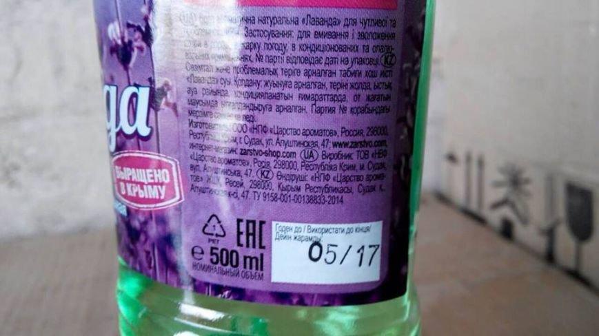 В Черниговской области задержали косметику из Крыма, фото-11