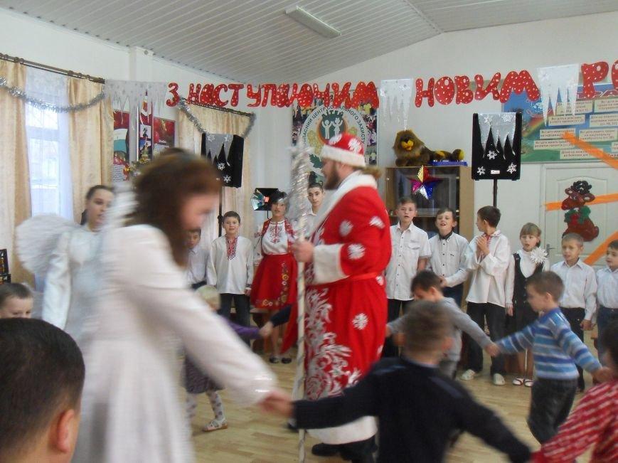 Святий Миколай завітав до вихованців дитячого будинку (ФОТО) (фото) - фото 2