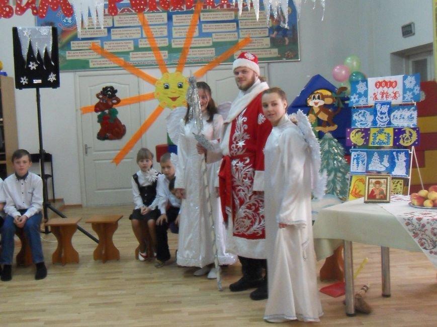 Святий Миколай завітав до вихованців дитячого будинку (ФОТО) (фото) - фото 1