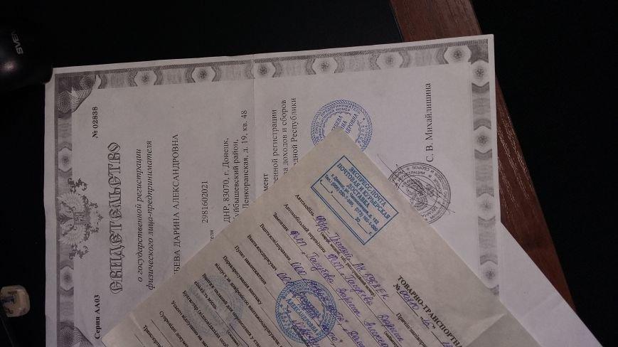 """СБУ разоблачила ОПГ, причастную к финансированию """"ДНР"""" (ФОТО), фото-6"""