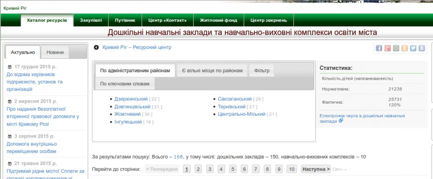 Screenshot - 17.12.2015 - 13:02:39