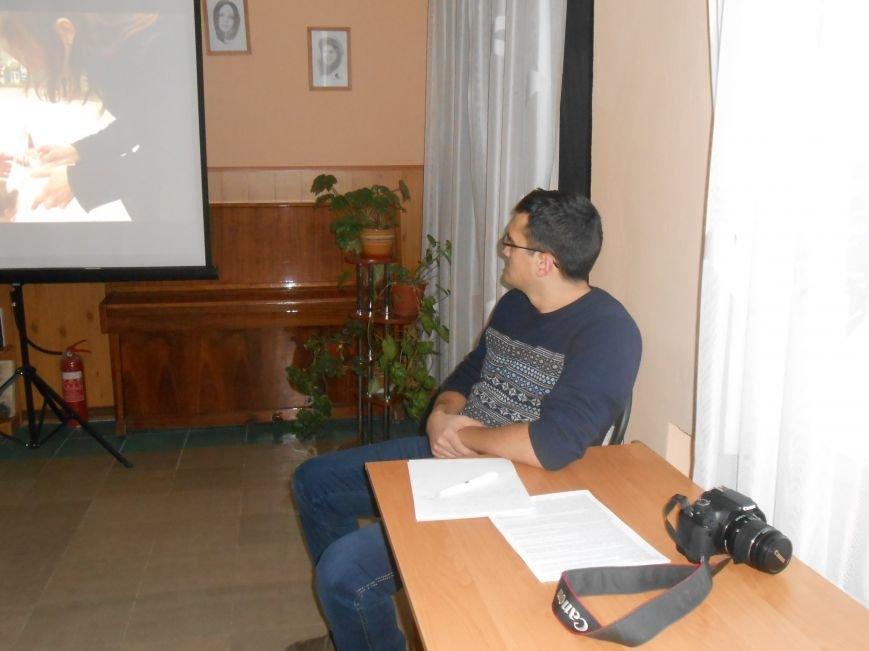 В Днепродзержинске открылся дискуссионный киноклуб «Прометей» (фото) - фото 4