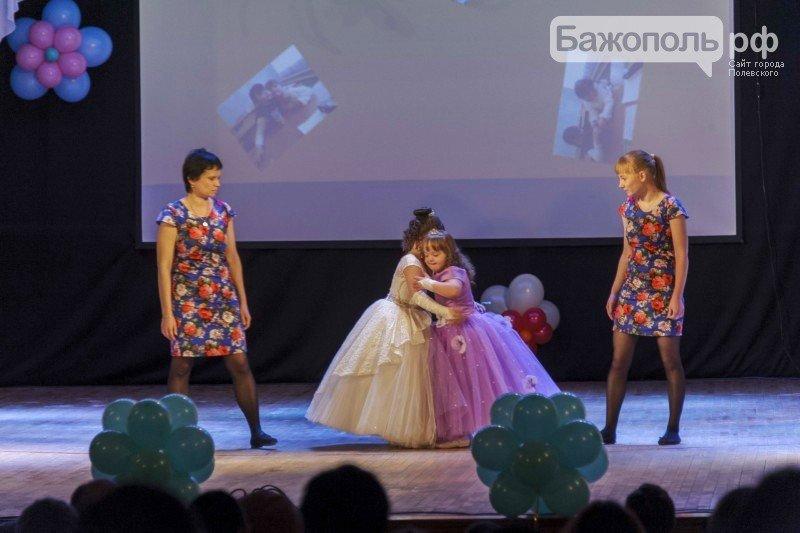 В Полевском прозвучали «Струны наших сердец» (фото) (фото) - фото 1