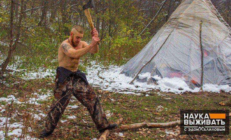 Ростовчан научат выживать в экстремальных условиях, фото-1