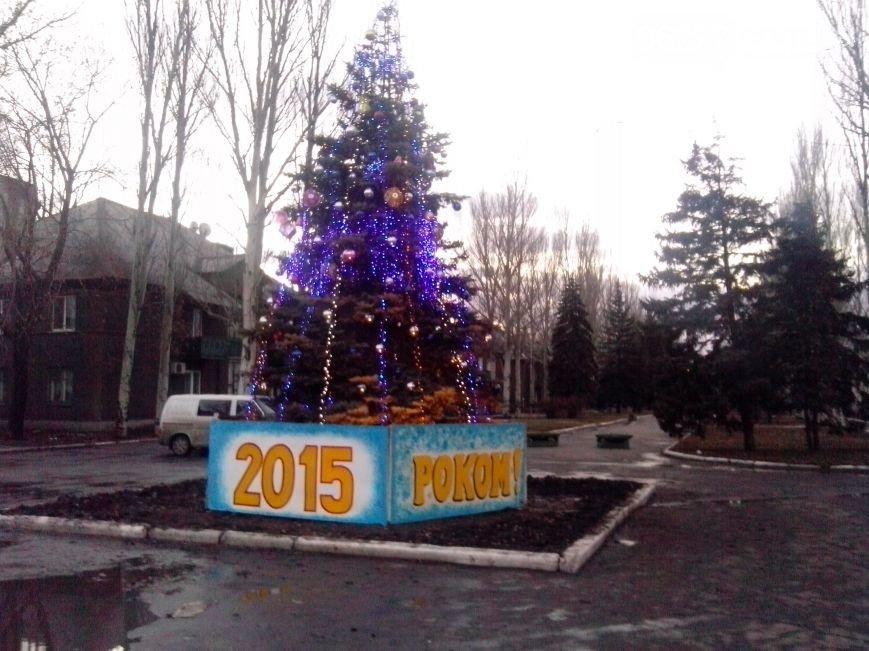 В Доброполье наряжают главное дерево города (ФОТО) (фото) - фото 1