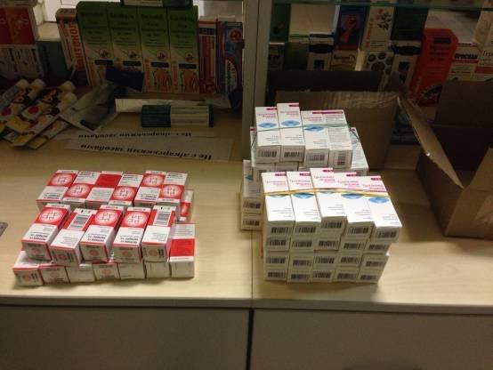 У Яворові незаконно торгували сильнодіючими лікарськими препаратами (ФОТО) (фото) - фото 1