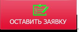 order_big_button