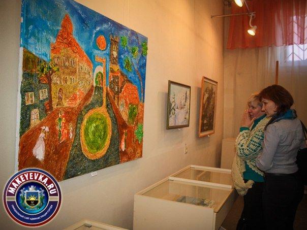 Сегодня в Макеевке состоялось открытие выставки