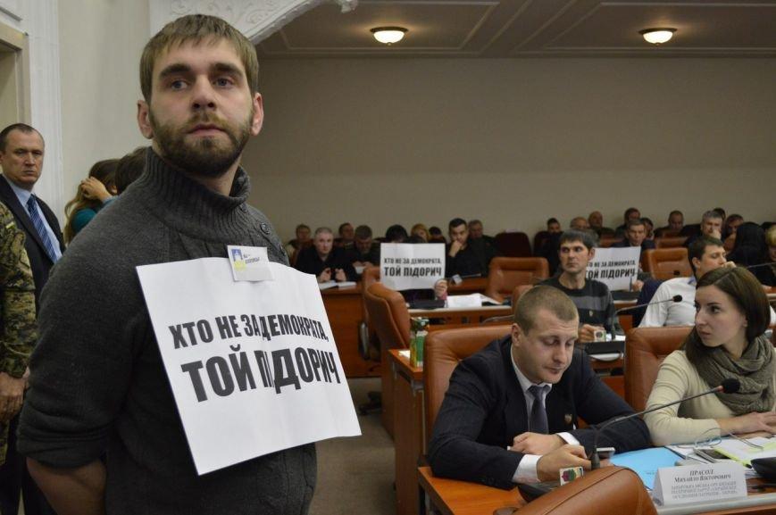 "Под крики ""Ганьба"" один депутат запорожского БПП проголосовал за Пидорича, - ФОТО, фото-4"