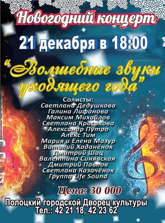 (нет) 5 событий выходных и следующей недели в Полоцке и Новополоцке, которые нельзя пропустить (фото) - фото 3