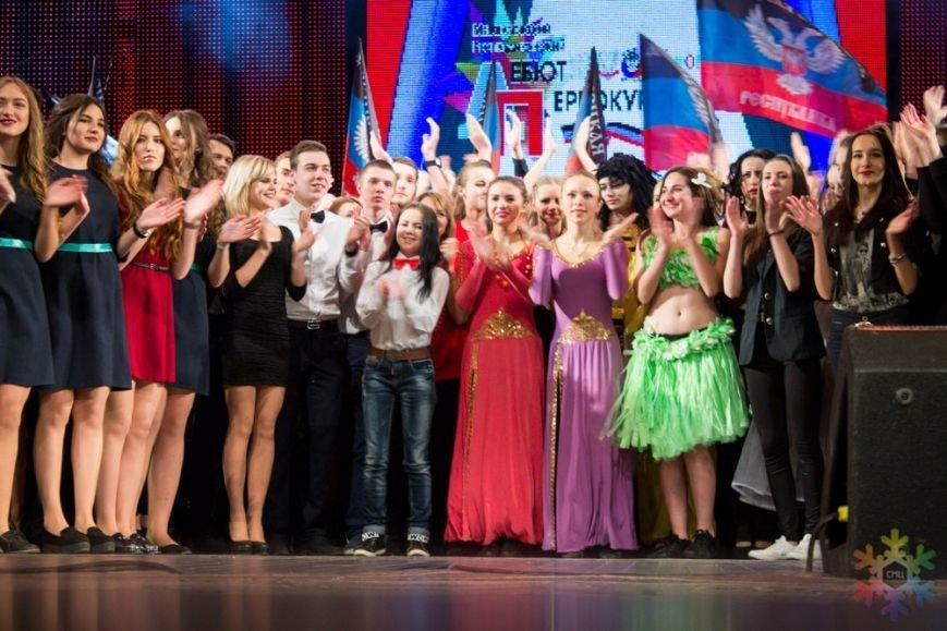 Студенты Макеевки приняли участие в межвузовском