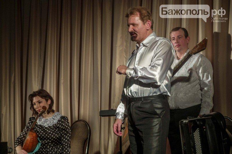 Полевчане посвятили один музыкальных вечеров Дунаевским (фото) - фото 1