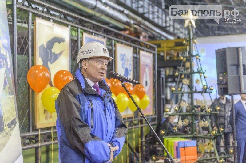 На градообразующем предприятии Полевского выпустили юбилейную тонну трубы (фото) (фото) - фото 1