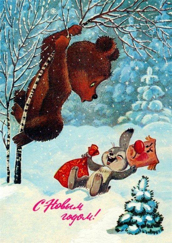 А вы отправляли такие новогодние открытки?, фото-5