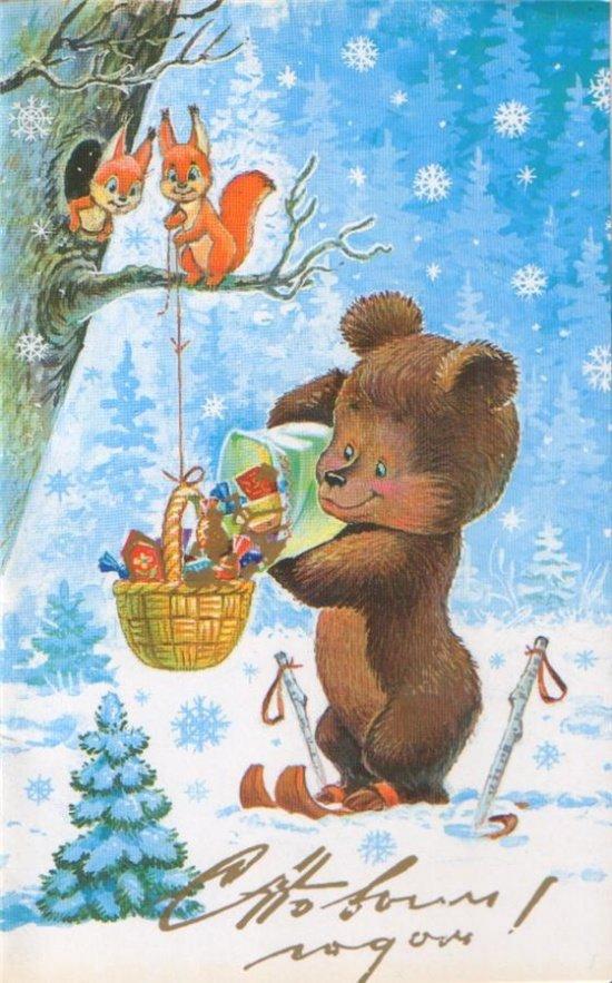 А вы отправляли такие новогодние открытки?, фото-4