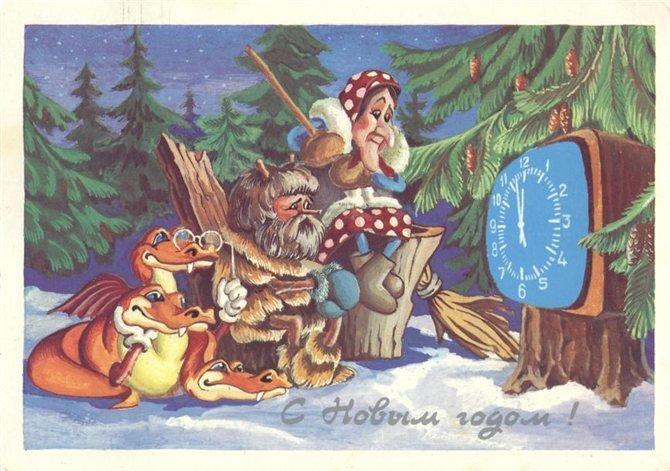 А вы отправляли такие новогодние открытки?, фото-2