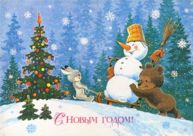 А вы отправляли такие новогодние открытки?, фото-6