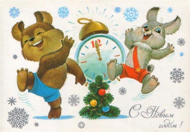 А вы отправляли такие новогодние открытки?, фото-3