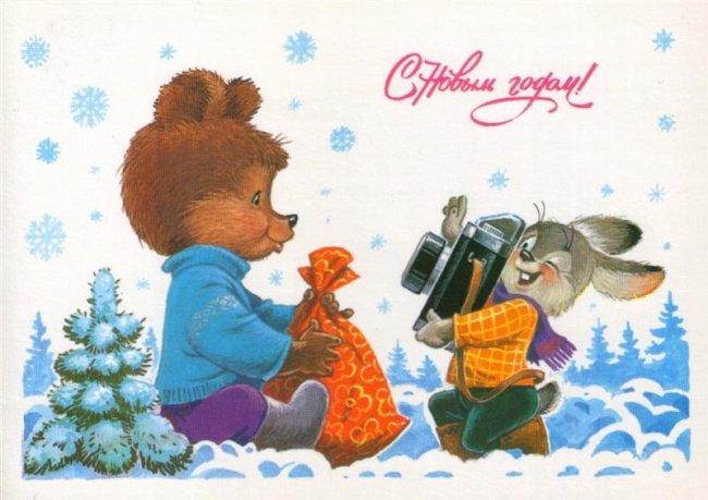 А вы отправляли такие новогодние открытки?, фото-1