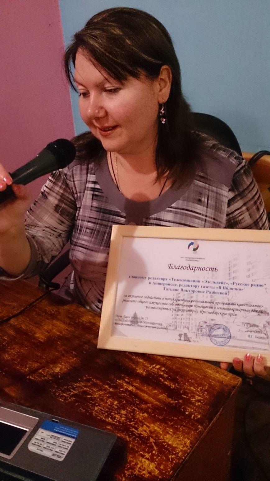 Главный редактор ТРК Эдельвейс Разбоева Т В