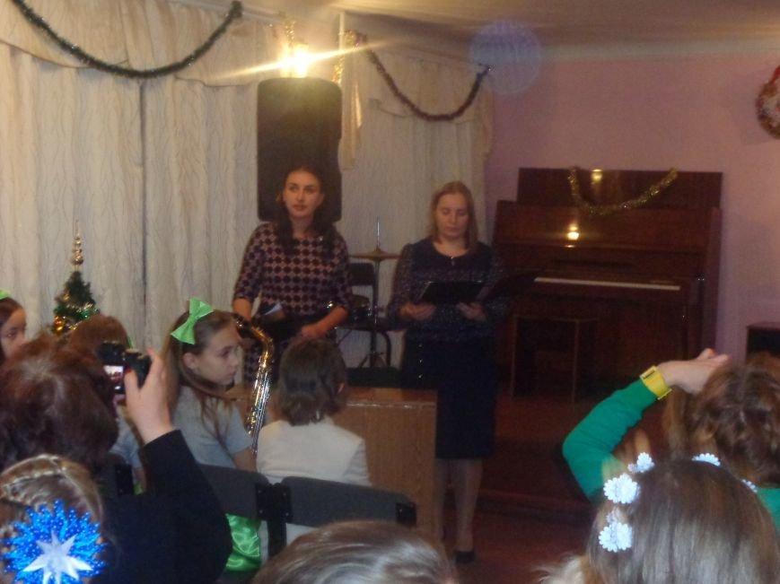 День Святого Николая в музыкальной школе Красноармейска отметили музыкально, талантливо и громогласно (фото) - фото 1