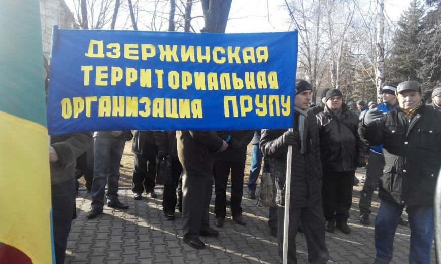 В Краматорске митингуют шахтеры (фото) - фото 2