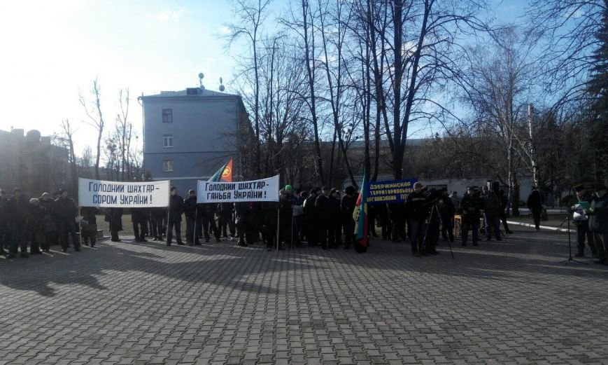 В Краматорске митингуют шахтеры (фото) - фото 1
