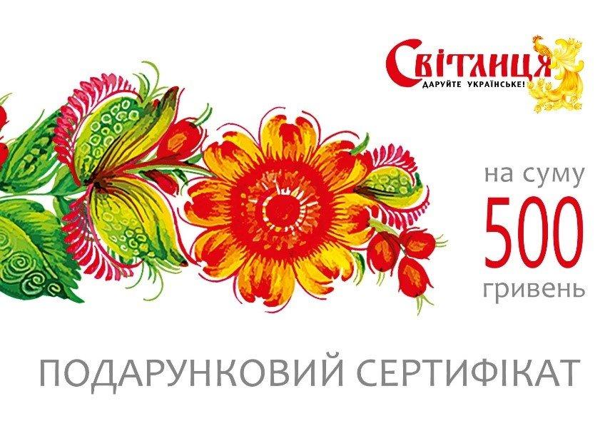 5 свіжих новорічних ідей із українським колоритом (фото) - фото 6