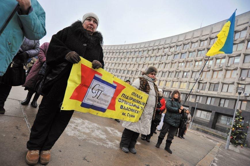 В Сумах митинговали предприниматели (ФОТО) (фото) - фото 1