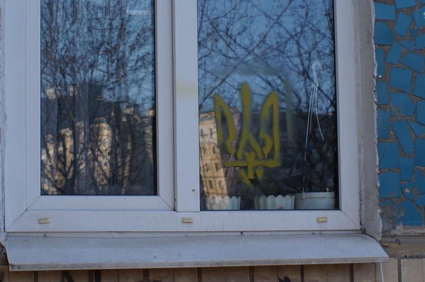 В Кривом Роге воры проникли в школу и  обокрали младшие классы (ФОТО) (фото) - фото 4