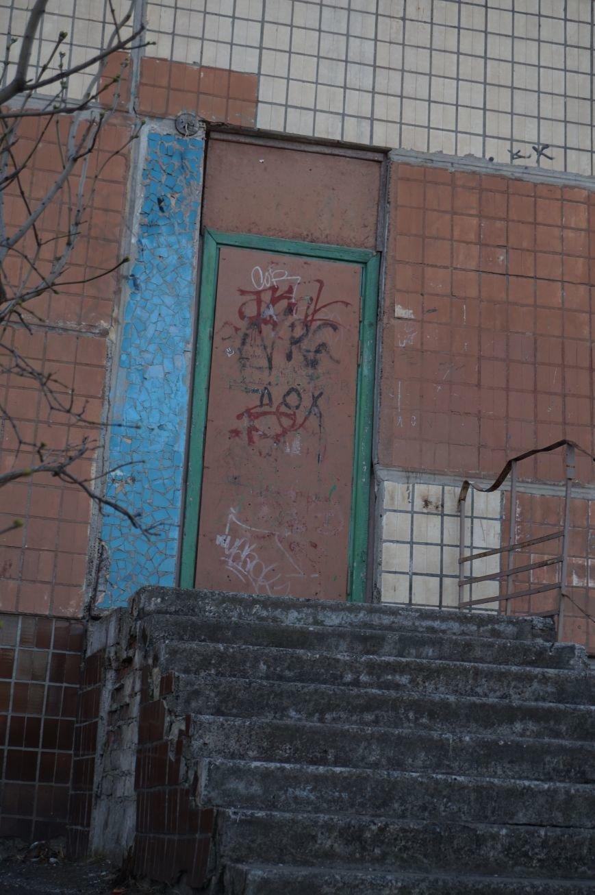 В Кривом Роге воры проникли в школу и  обокрали младшие классы (ФОТО) (фото) - фото 2