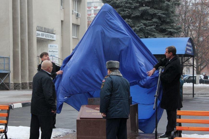 В Белгороде открыли памятник пожарным и спасателям, фото-2
