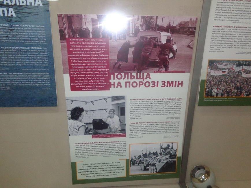 В Красноармейском историческом музее презентовали выставку «1989. Конец системы» (фото) - фото 3