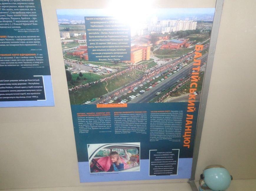 В Красноармейском историческом музее презентовали выставку «1989. Конец системы» (фото) - фото 5