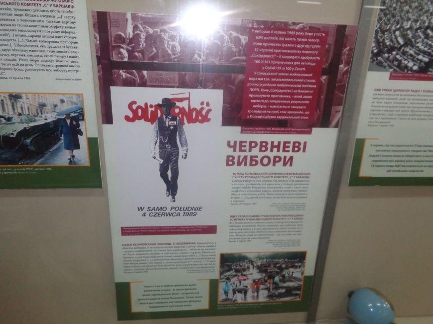 В Красноармейском историческом музее презентовали выставку «1989. Конец системы» (фото) - фото 4