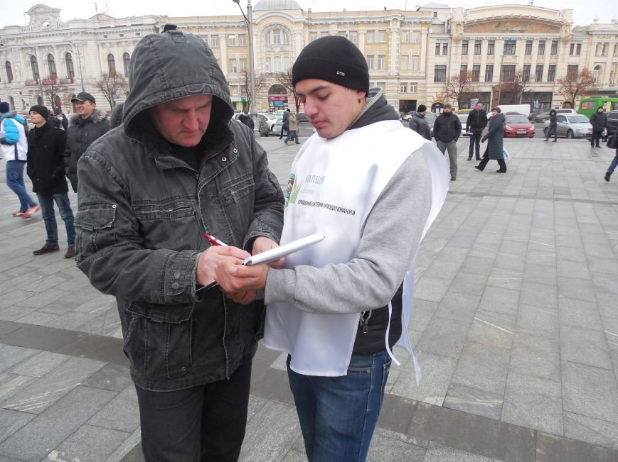 Харьковские предприниматели вышли протестовать против новых изменений в Налоговом кодексе (фото) - фото 1