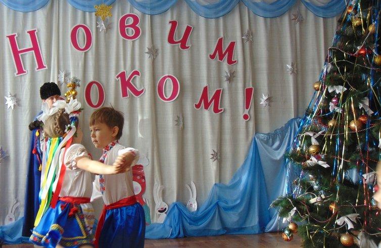 """Фотопятница: """"День святого Николая"""", фото-6"""