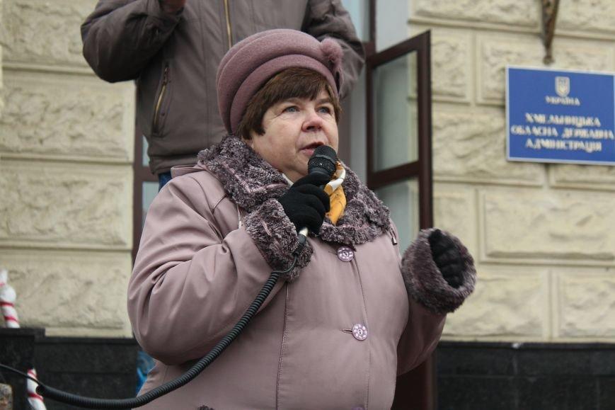 Хмельницькі підприємці міста виступили проти законопроекту змін до Податкового кодексу (Фото) (фото) - фото 1