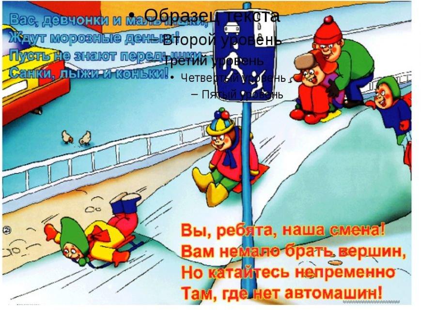 «Безопасные каникулы» ждут новошахтинских школьников и их родителей-водителей (фото) - фото 1