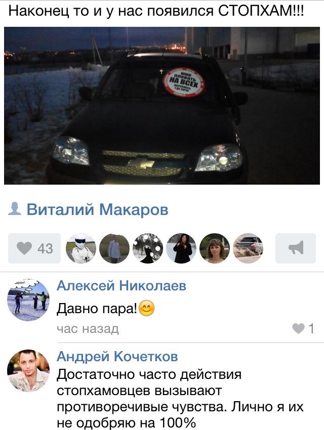 Что обсуждают ульяновцы в соцсетях в декабре, фото-5