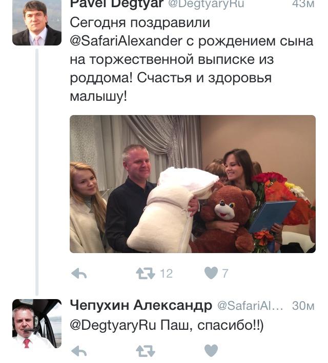 Что обсуждают ульяновцы в соцсетях в декабре, фото-6