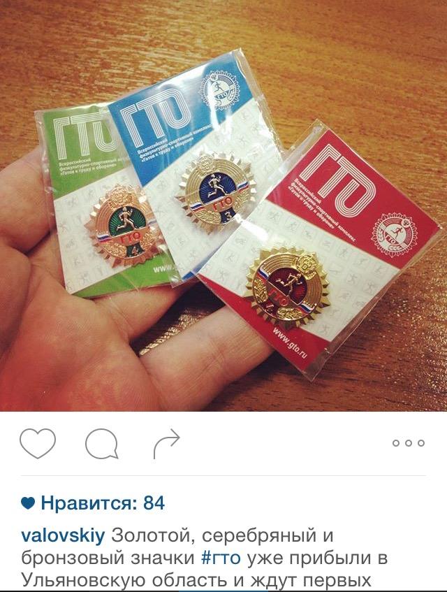 Что обсуждают ульяновцы в соцсетях в декабре, фото-4