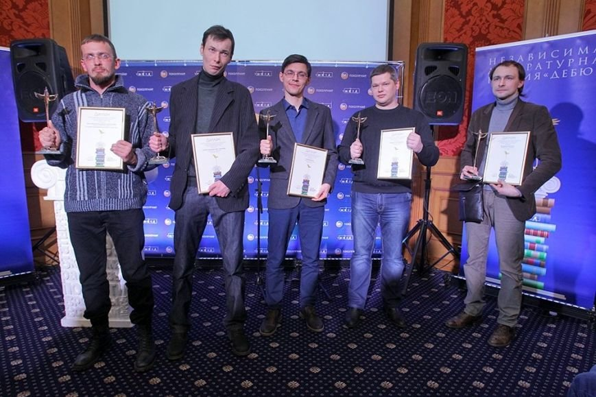 Глеб Диденко, журналист, писатель: «Деньги в моем случае не главное» (фото) - фото 1