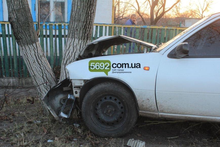 В Днепродзержинске на улице Клары Цеткин произошло ДТП (фото) - фото 1
