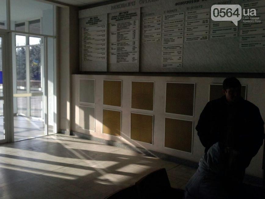 В Кривом Роге: горожанам отключили отопление, криворожанин прятал 5 килограмм
