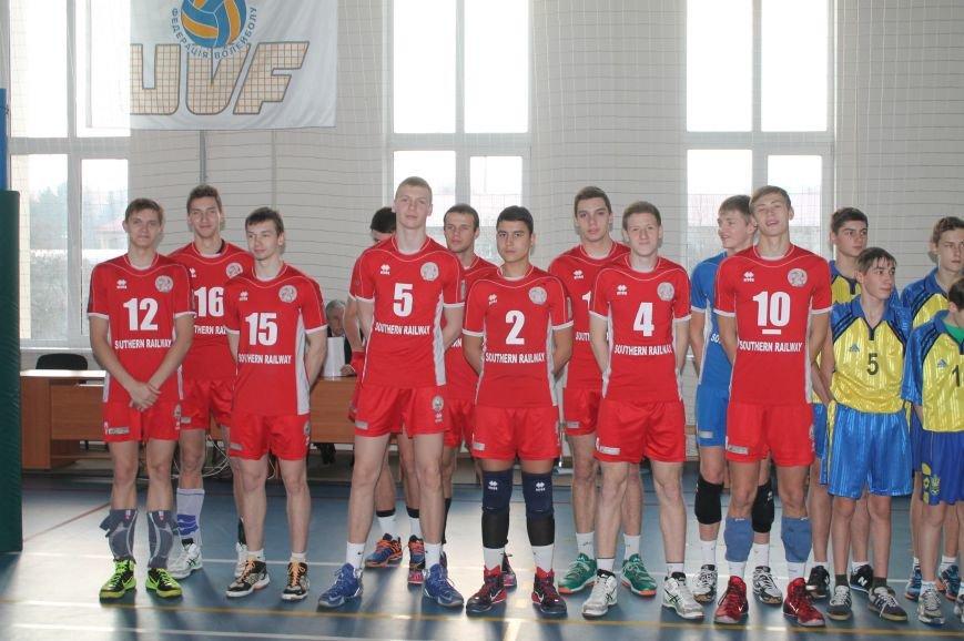 В Артемовске-Бахмуте открыли Чемпионат Украины по волейболу (ФОТОФАКТ), фото-5